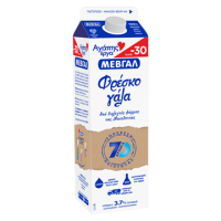 Γάλα ΜΕΒΓΑΛ αγελάδος πλήρες 1lt (-0,30€)