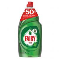 Υγρό πιάτων FAIRY Ultra 900ml (το 2ο -50%)