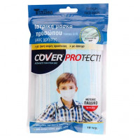 Μάσκες COVER προστασίας προσώπου μιας χρήσης παιδικές μπλε 10τμχ