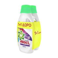 Υγρό πλυντηρίου ARIEL power color 2x26μεζ. (1+1 δώρο)