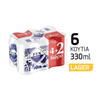 Μπύρα FIX κουτί 6x330ml (4+2 δώρο)