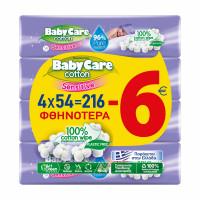 Μωρομάντηλα BABYCARE sensitive 4x54τμχ (-6€)