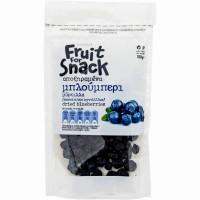 Αποξηραμένο blueberry FRUIT FOR SNACK 100gr