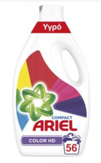 Υγρό πλυντηρίου ARIEL color 56μεζ.