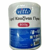 Χαρτί κουζίνας VETTO λευκό 800gr