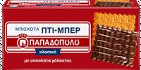 Μπισκότα πτι-μπερ ΠΑΠΑΔΟΠΟΥΛΟΥ με σοκολάτα γάλακτος 200gr