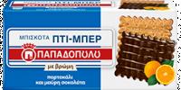 Μπισκότα πτι μπερ ΠΑΠΑΔΟΠΟΥΛΟΥ με βρώμη, μαύρη σοκολάτα & πορτοκάλι 200gr