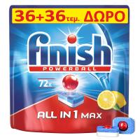 Ταμπλέτες FINISH All in one lemon max 36τμχ (+ 36τμχ Δώρο)
