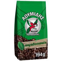 Ελληνικός καφές ΛΟΥΜΙΔΗΣ Παπαγάλος παραδοσιακός 194gr