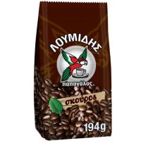 Ελληνικός καφές ΛΟΥΜΙΔΗΣ σκούρος 194gr
