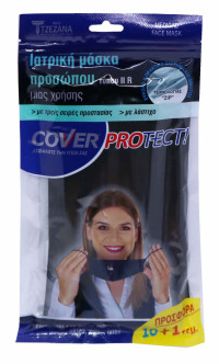 Μάσκες προσώπου COVER προστασίας μιας χρήσης μαύρες 11τεμ (10+1 δώρο)