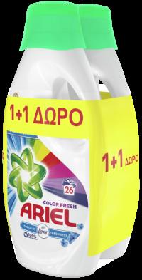 Υγρό πλυντηρίου ARIEL color fresh 2x26μεζ. (1+1 δώρο)