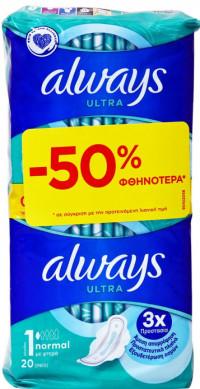 Σερβιέτες ALWAYS ultra normal plus 20τμχ (-50%)