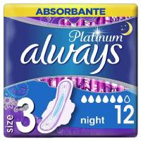 Σερβιέτες ALWAYS Platinum ultra night 12τμχ (duo pack)