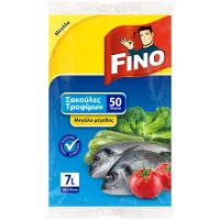 Σακούλες τροφίμων FINO μεγάλο μέγεθος 7L 50τμχ