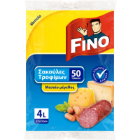 Σακούλες τροφίμων FINO μεσαίο μέγεθος 4lt 50τμχ
