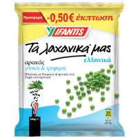 Αρακάς ΥΦΑΝΤΗΣ extra 450gr (-0,50€)