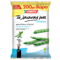 Φασολάκια ΥΦΑΝΤΗΣ πλατιά 1kg (800gr+200gr δώρο)