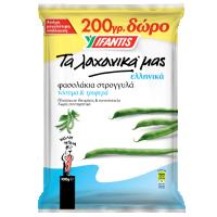 Φασολάκια ΥΦΑΝΤΗΣ στρογγυλά 1kg (800gr+200gr δώρο)
