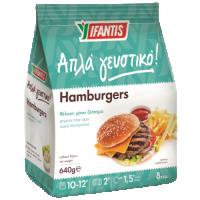 Hamburger ΥΦΑΝΤΗΣ 8τμχ 640gr