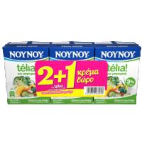 Κρέμα γάλακτος ΝΟΥΝΟΥ Telia 3% 3x200ml (2+1 δώρο)