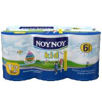 Γάλα συμπυκνωμένο ΝΟΥΝΟΥ Kid Prebiotic multipack 6x400gr