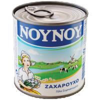 Γάλα ΝΟΥΝΟΥ ζαχαρούχο 397gr