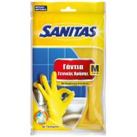 Γάντια SANITAS γενικής χρήσης medium
