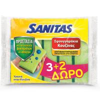 Σφουγγαράκι κουζίνας SANITAS αντιβακτηριδιακό 5τμχ (3+2 δώρο)